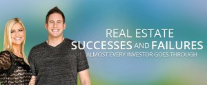 Real Estate Successes and Failures Almost Every Investor Goes Through